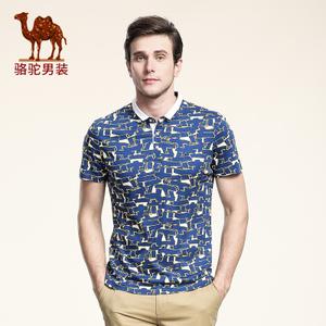 Camel/骆驼 X6B201286