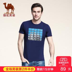 Camel/骆驼 X6B319228