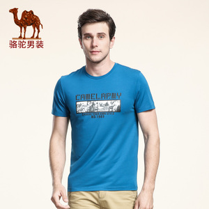 Camel/骆驼 X6B297323