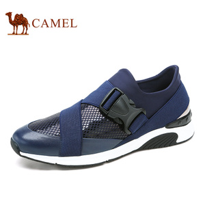 Camel/骆驼 A632070100