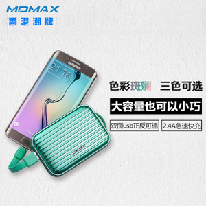 Momax/摩米士 IP36A