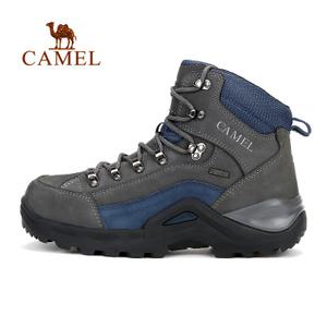Camel/骆驼 A632026025
