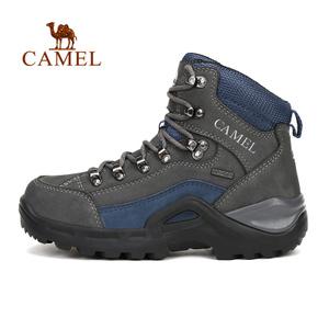 Camel/骆驼 A63149624