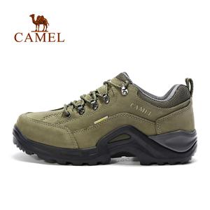 Camel/骆驼 A632026035