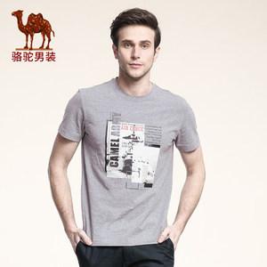 Camel/骆驼 X6B137317