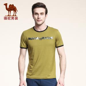 Camel/骆驼 X6B317333