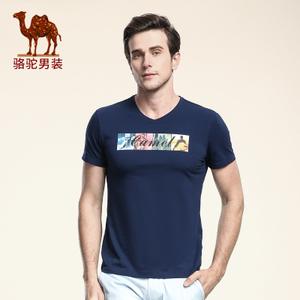 Camel/骆驼 X6B319224