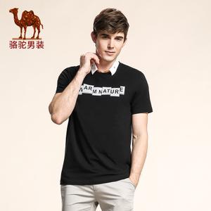 Camel/骆驼 X6B203461