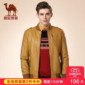 Camel/骆驼 D5J222493