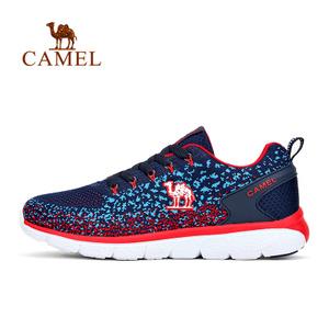 Camel/骆驼 A632397145