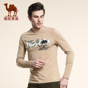 Camel/骆驼 X6A137031