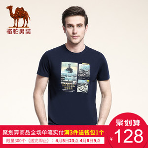 Camel/骆驼 X6B137318