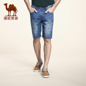 Camel/骆驼 X6U269406