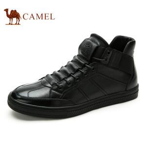 Camel/骆驼 A632252100