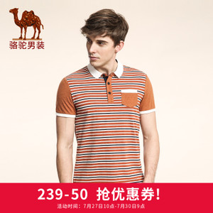 Camel/骆驼 X6B204464