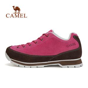 Camel/骆驼 A63119609