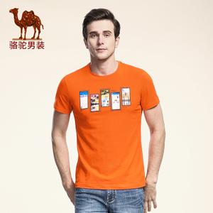 Camel/骆驼 X6B319422