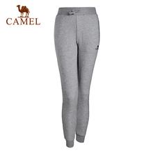 Camel/骆驼 A6W1X6112