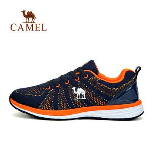 Camel/骆驼 A632397305