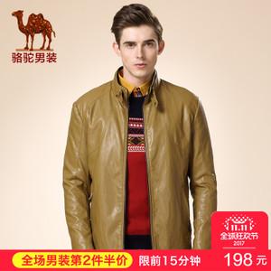 Camel/骆驼 D5J232495