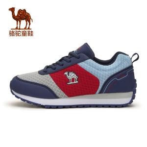 Camel/骆驼 A643202053
