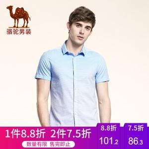 Camel/骆驼 X6E257456