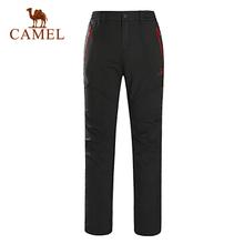 Camel/骆驼 A6W130117