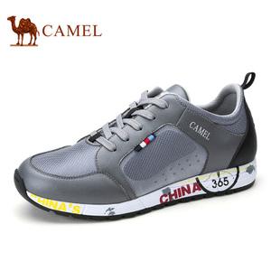 Camel/骆驼 A632246070