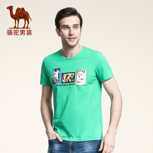 Camel/骆驼 X6B355336