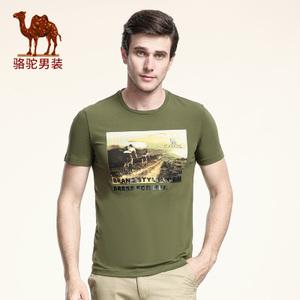 Camel/骆驼 X6B180441