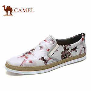 Camel/骆驼 A612160050