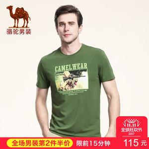 Camel/骆驼 X6B214324