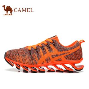 Camel/骆驼 A63346600