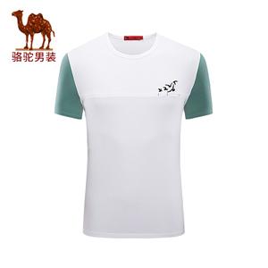 Camel/骆驼 X6B367476