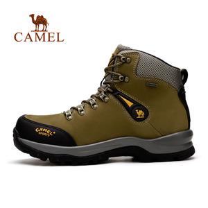 Camel/骆驼 A632026195