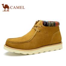 Camel/骆驼 A432091049