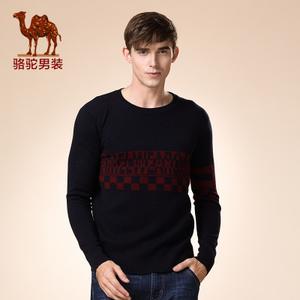 Camel/骆驼 D5H256407