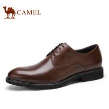 Camel/骆驼 A532139060