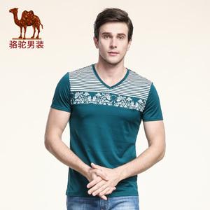 Camel/骆驼 S6B265189