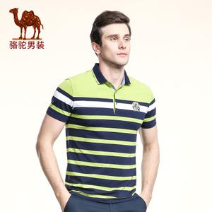 Camel/骆驼 X6B265250