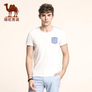 Camel/骆驼 X6B203459