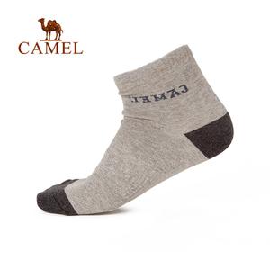Camel/骆驼 A6W3B3108
