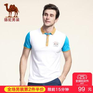 Camel/骆驼 X6B297231