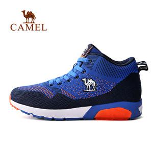 Camel/骆驼 A642397415