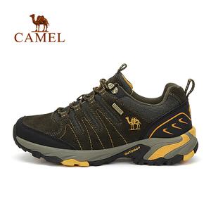 Camel/骆驼 A632303745