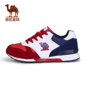 Camel/骆驼 A643634153