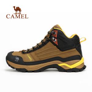 Camel/骆驼 A632302295