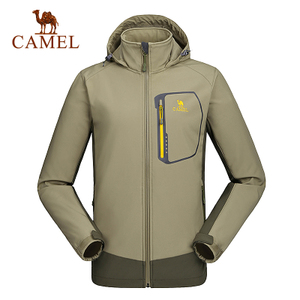 Camel/骆驼 A6W214118