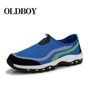 OldBoy/老男孩 8797