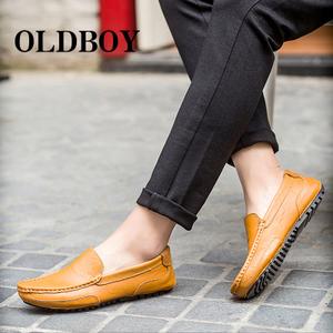 OldBoy/老男孩 92028